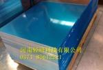 优质覆膜铝板