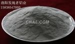 金屬鋁粉工業鋁粉霧化鋁粉