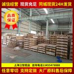 深圳6061花纹铝板价格优惠