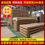 龍岩6061花紋鋁板價格優惠