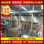 无锡6061花纹铝板价格优惠