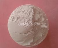 高檔耐火材料結合劑ρ-氧化鋁粉