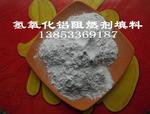 無機填料氫氧化鋁