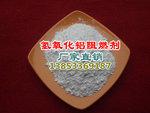 山東氫氧化鋁阻燃劑價格