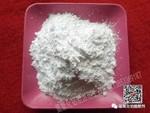 氢氧化铝阻燃剂价格低廉