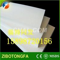 廠家供應硅酸鋁纖維氈耐火氈保溫棉