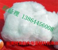 硅酸鋁纖維保溫棉