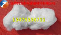 陶瓷硅酸鋁纖維散棉高鋁耐火棉