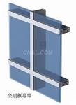 百舸明框幕墻鋁型材