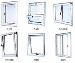安徽徽铝诚招铝型材代理商