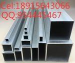 百舸方管铝型材