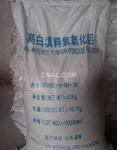 α-氫氧化鋁阻燃劑