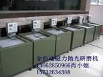 沧州全自动流水线式磁力抛光机