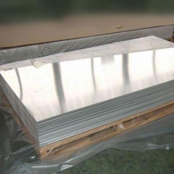 6061铝板新价格