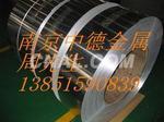 南京【中德】供应西南铝2024铝管、铝板、铝卷