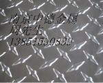 南京【中德】供應西南鋁5005鋁管、鋁板、鋁卷