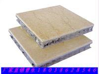 廣東鋁蜂窩板生產廠家