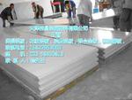 湘西州防滑铝板[价格]