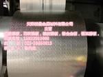 昌吉州防滑铝板[价格]