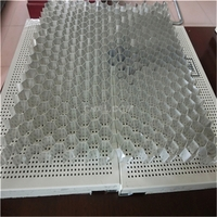 供應鋁蜂窩板 廠家直供 價格優惠