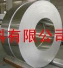 加工6061镜面铝带/6063镜面铝带