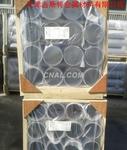 供应1060厚壁大口径铝管