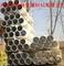 供应无缝铝管,7075无缝铝管