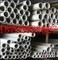 无缝铝管,高压铝管,结构无缝铝管