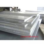 供應鋁板,5083鋁板