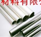 铝管,6061-T6 合金铝管