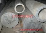 7075·铝棒厂家/7075铝棒价格/7075铝棒直销