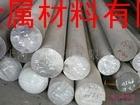 進口鋁棒,機械加工用合金鋁棒