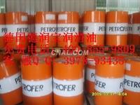 德潤寶銅線拉絲油C421