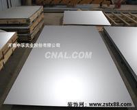 長期大量供應壓花鋁板
