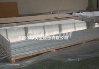 供应5052合金铝板 5052铝合金板 5052铝板密度