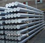 供应6063铝棒,6063铝棒规格