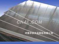 中孚供應5083鋁板