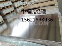 山東5052鋁板價格雙十一促銷中