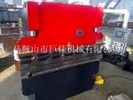 小型折弯机、小型数控折弯机 30吨数控折弯机