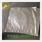 供应铝箔袋 通用包装袋 星辰