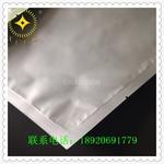 专业生产抽真空铝防静电铝箔袋