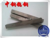 M40有色金屬輕合金切削專用鎢鋼