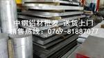 供应5052防锈铝棒 进口美铝5052棒