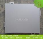 喷涂铝单板厂家氟碳铝单板批发