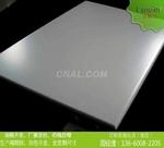 室內聚酯粉末鋁單板廠家供應