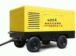 400A发电电焊一体两样机