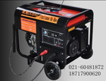 内燃电焊机/250A汽油发电焊两用机