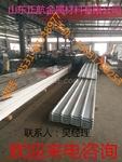 0.7mm防腐保温铝板厂家