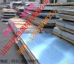 供应0.5mm防腐铝板厂家报价