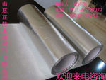 0.3mm保溫鋁板一平方價格